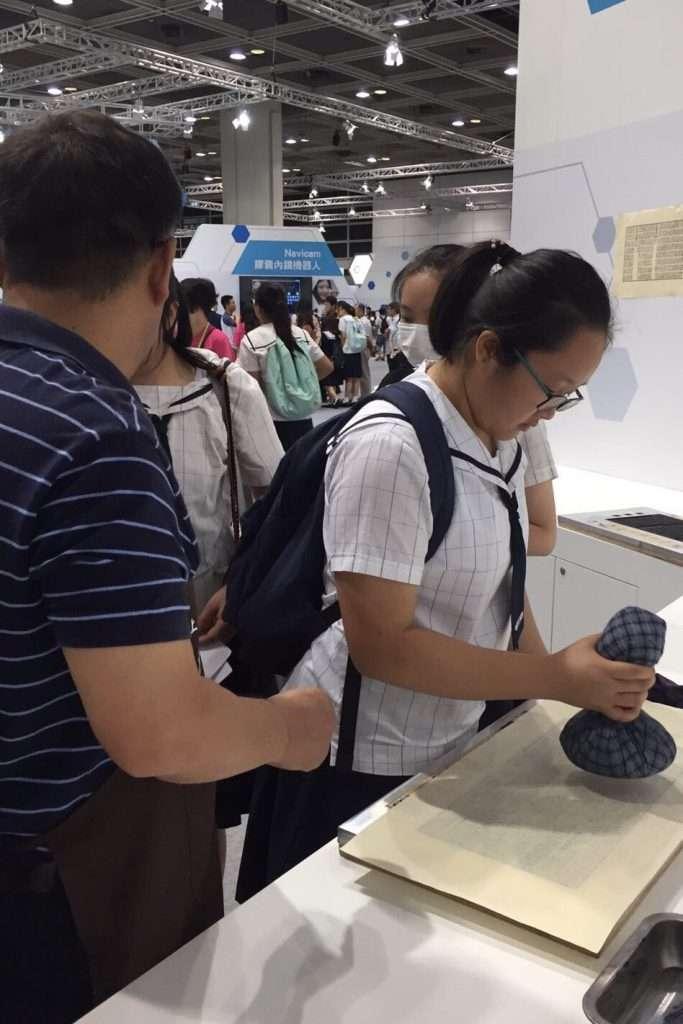 Innotech Expo 2017 Dss Stem Fair Uccke