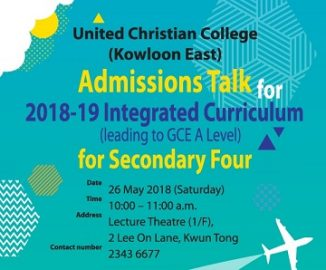 Admissions Talk for 2018-19 Integrated Curriculum for Secondary 4