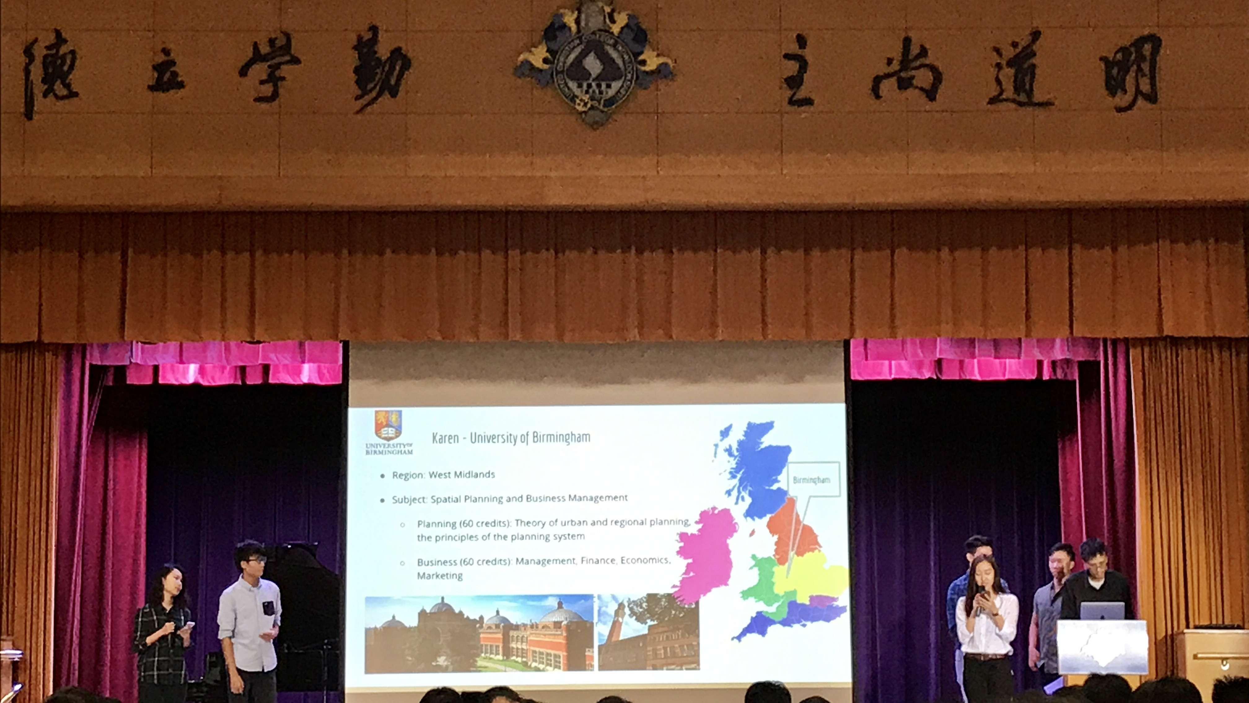 Alumni@UK's Sharing
