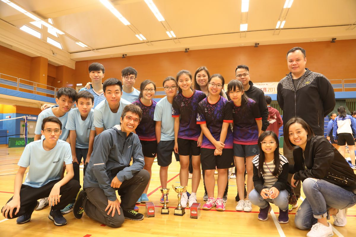 2017-2018 Inter-School Badminton Competition Results