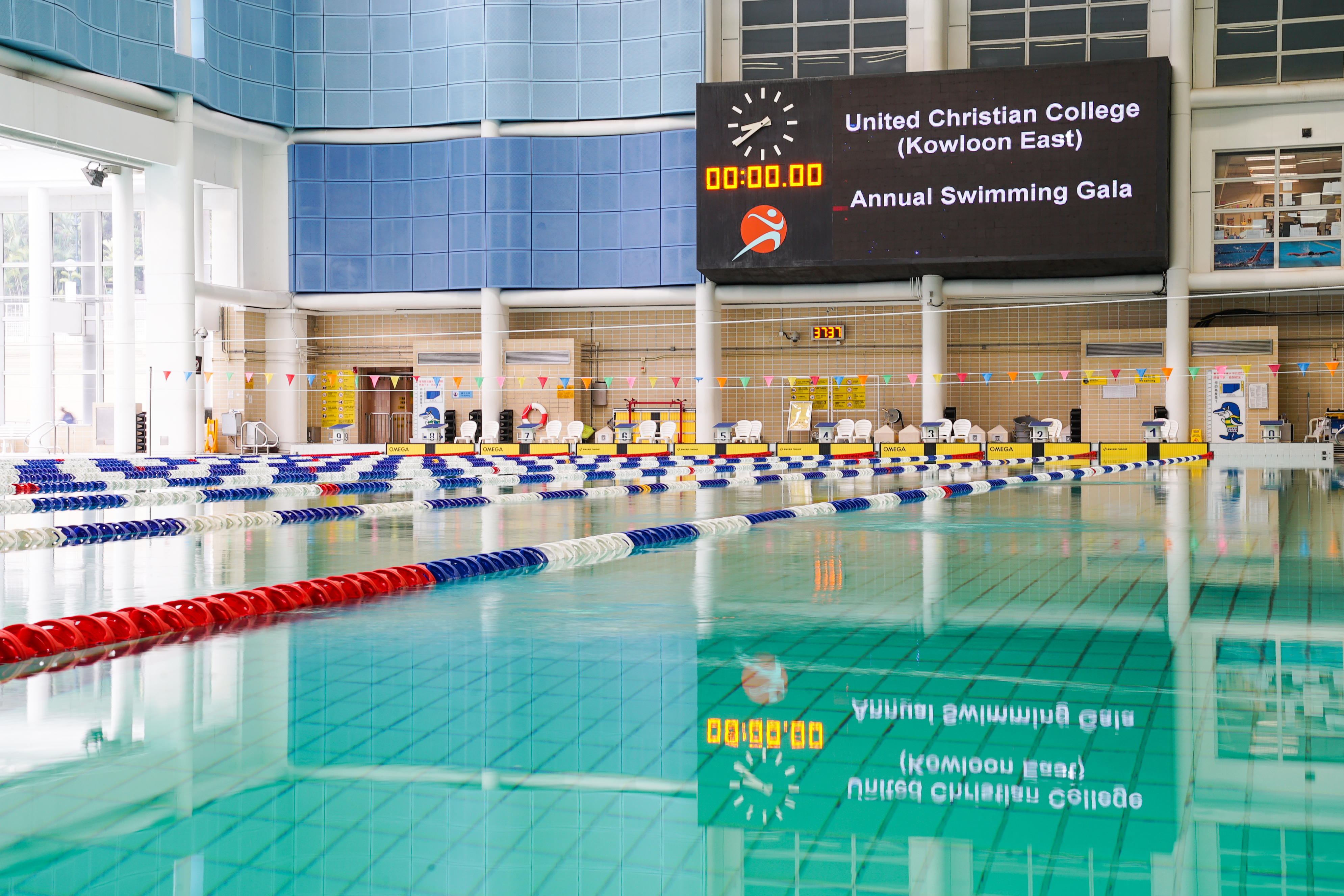 2017-2018 Swimming Gala