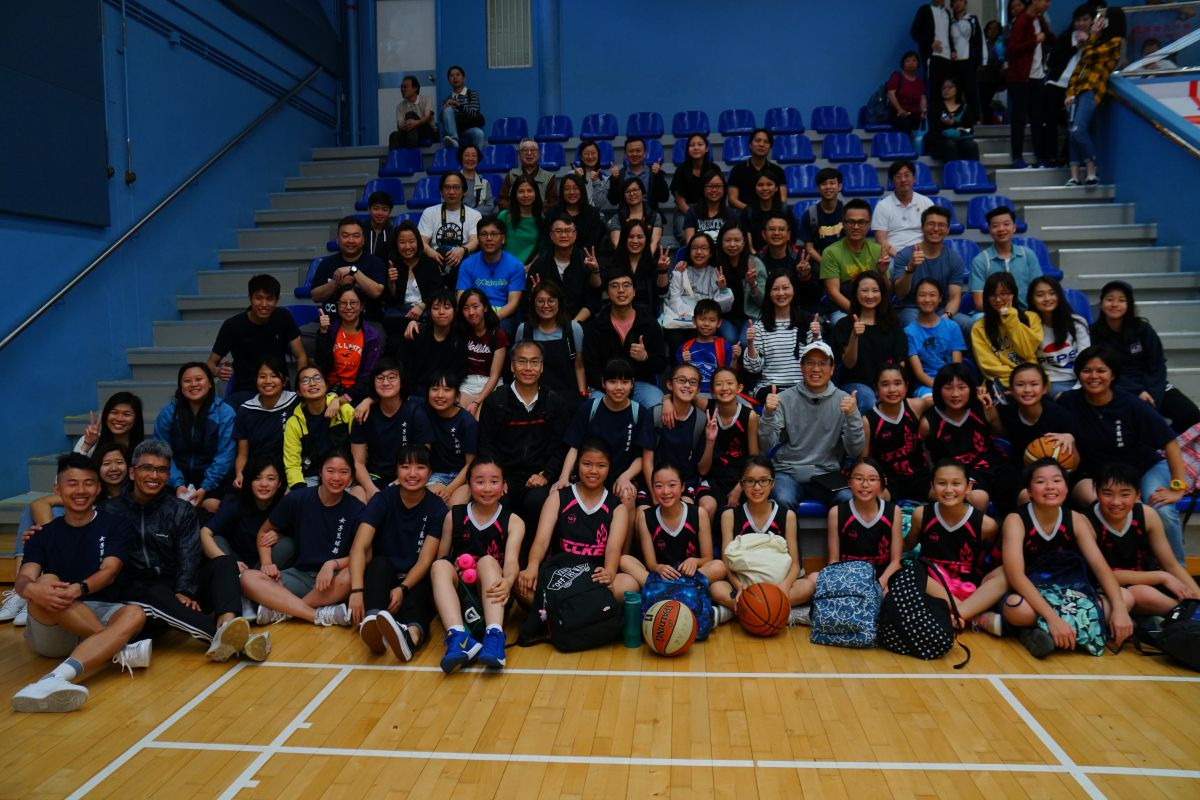 Inter-school Girls Basketball Competition