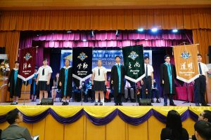 The 15th Commencement Ceremony