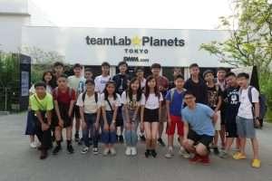 Japan STEM Trip