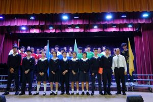 Student Council, House Official and Prefect Inauguration