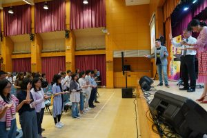 PTA Annual General Meeting and Parents' Evangelical Night