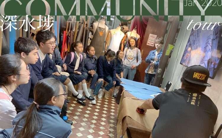 Sham Shui Po Community Tour