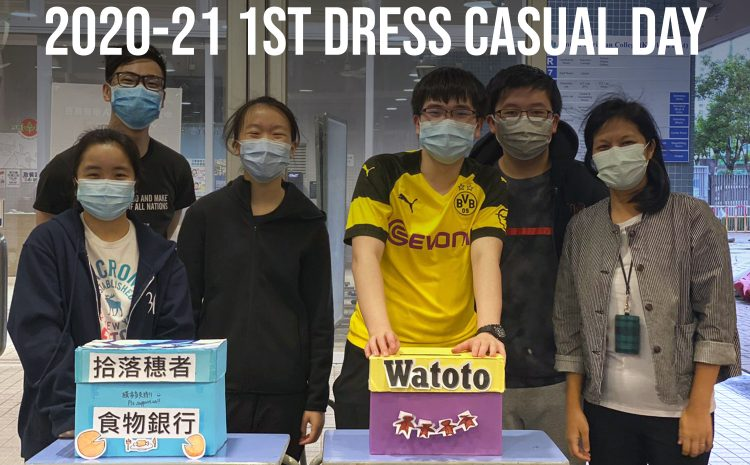 Dress Casual Day