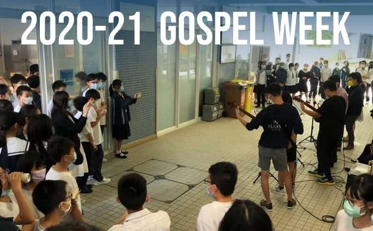 Gospel Week