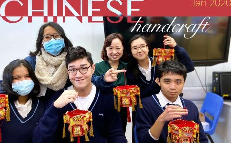 Chinese Handcraft