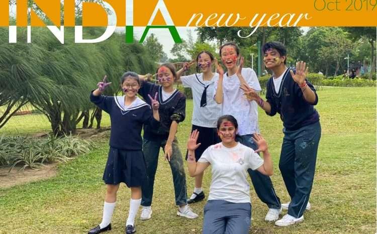 India New Year Celebration