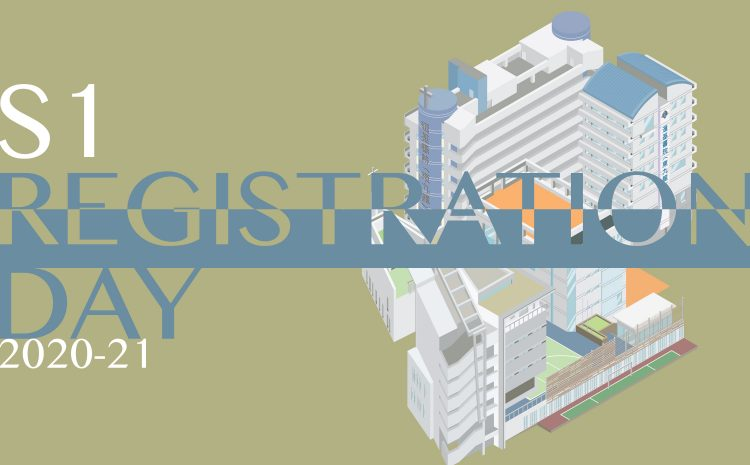 S1 Registration Day