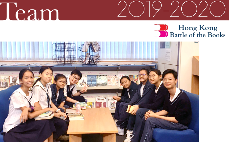 Battle of the Books Team 2019-2020