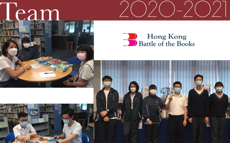 Battle of the Books Team 2020-2021