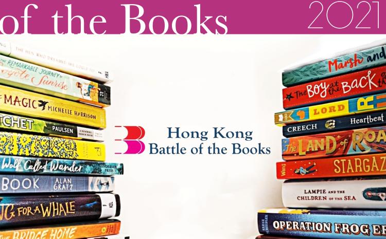 Hong Kong Battle of the Books