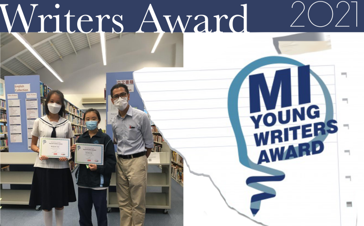 MIYWA Top 50 Merit Awards
