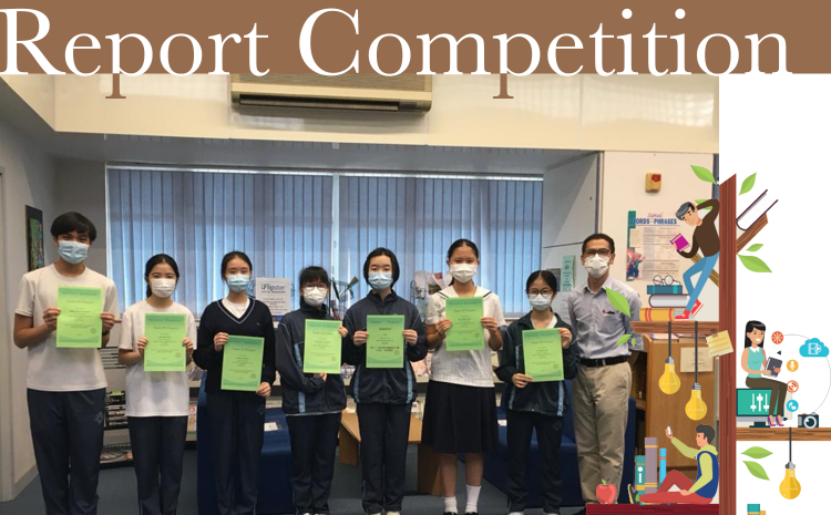 The 32nd Annual Book Report Competition